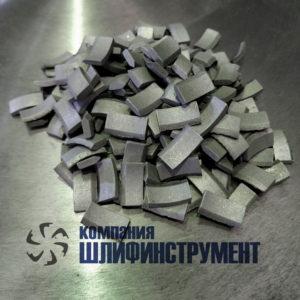 Алмазные сегменты для коронок по бетону
